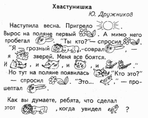 vizuaizaciya_teksta